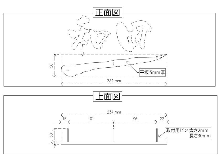 シンプルモダン用追加オブジェ/gs-obj-08