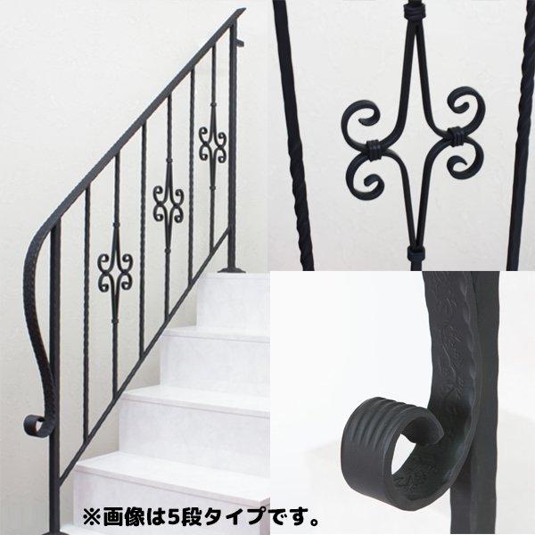 アイアン手すり・階段手すり/サビにくい鉄製ハンドメイド/屋内屋外兼用型・2段タイプ/hr-2-standard2