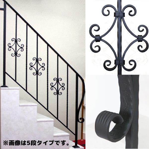 アイアン手すり・階段手すり/サビにくい鉄製ハンドメイド/屋内屋外兼用型・4段タイプ/hr-4-standard3