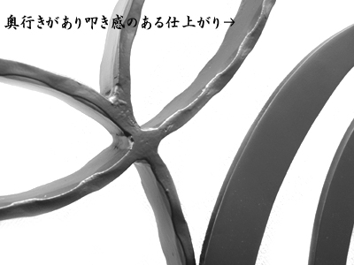 アイアン妻飾り・イニシャルオーナメント/サビにくい鉄製ハンドメイド/植物・二葉/io-o