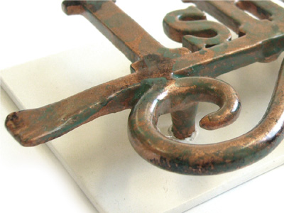 表札;アイアン表札・マンション用表札/サビにくい鉄製ハンドメイド//ms-12