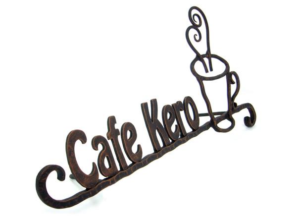 アイアン看板・店舗看板表札/サビにくい鉄製ハンドメイド/カフェ・コーヒーカップ/shopsign-08