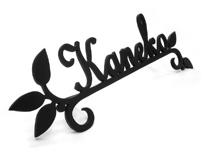 表札;アイアン表札・アートカッティング表札/サビにくい鉄製ハンドメイド/植物・葉/st-02