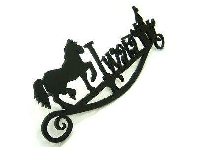 表札 アイアン表札・アートカッティング表札/サビにくい鉄製ハンドメイド/動物・馬/st-09