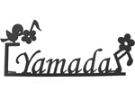 表札;アイアン表札・アートカッティング表札/サビにくい鉄製ハンドメイド/小鳥・動物・音符・花/st-17