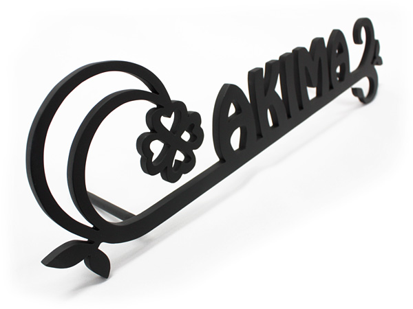 表札;アイアン表札・アートカッティング表札/サビにくい鉄製ハンドメイド/植物・四葉のクローバー/st-22