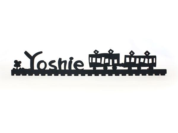 表札;アイアン表札・アートカッティング表札/サビにくい鉄製ハンドメイド/電車・乗り物・四つ葉のクローバー・植物/st-27