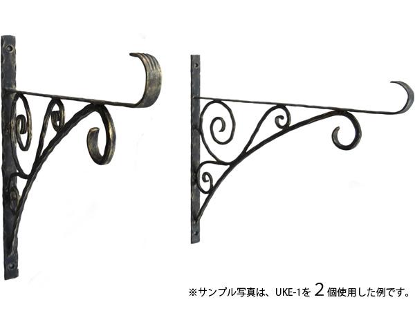 アイアン飾り/サビにくい鉄製ハンドメイド//uke-1